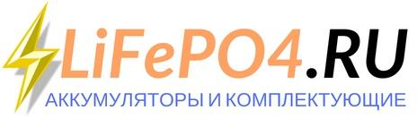 LiFePO4.RU